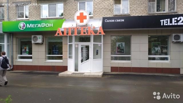 Новоуральск, Комсомольская,1