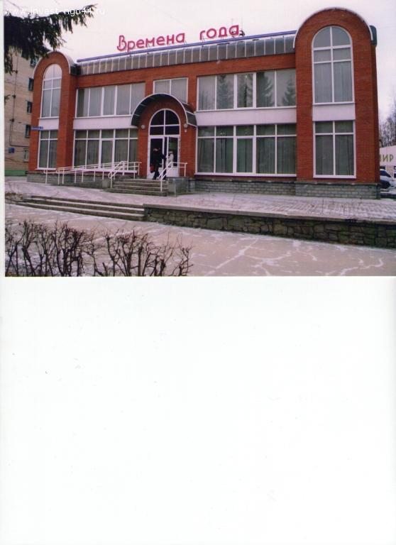 Новоуральск, Комсомольская 6А
