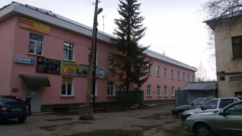 Новоуральск, Л.Толстого,3