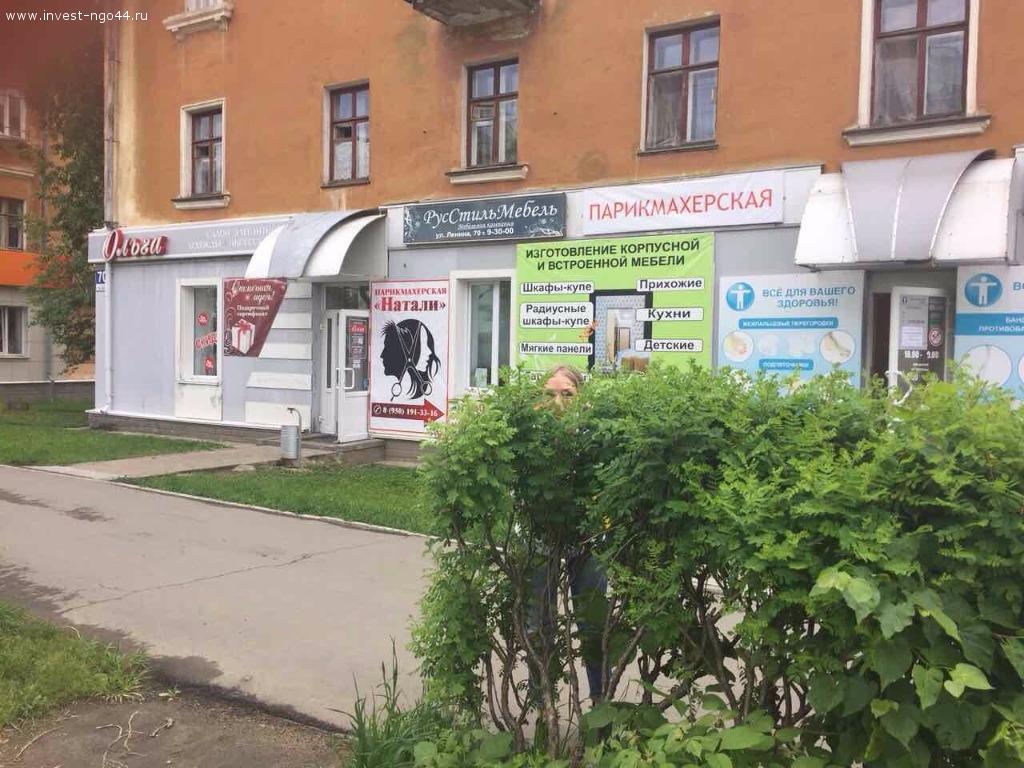 Новоуральск, Ленина,70