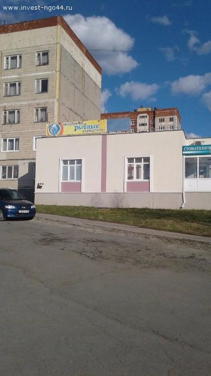 Новоуральск, ул. Академика Кикоина Бульвар, д. 4а
