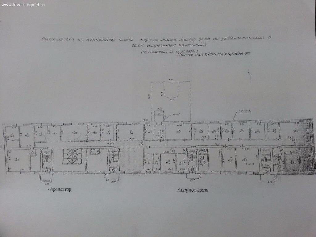 Торговые помещения, ул. Комсомольская,8